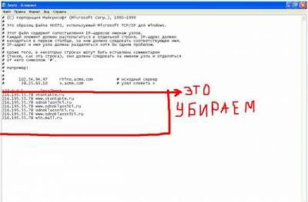 Как установить windows server 2012r2-12