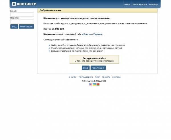 1С Бухгалтерия 8 Самоучитель Казахстан